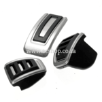 Pedal Covers VW Golf
